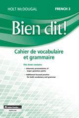 Bien Dit Vocabulary And Grammar Workbook Student Edition