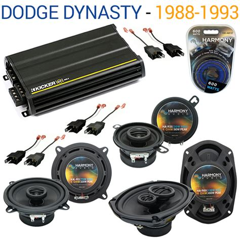 security system 1993 dodge spirit head up display 1993 dodge dynasty how to remove factory upper ball joints exterior trim front door for 1990