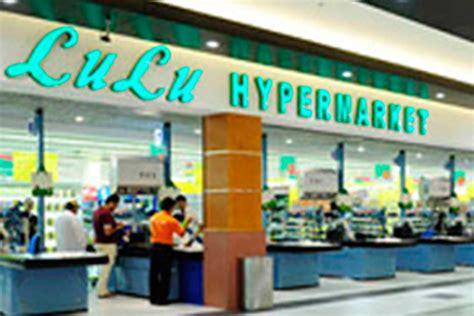 lulu shopping lulu to open new store in juffair mall