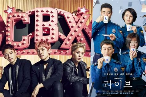exo ost exo cbx someone like you live ost mp3 mv part 1