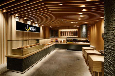 design shop tsukiage an shop by doyle collection kagoshima japan
