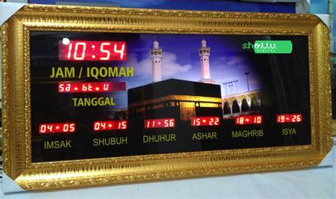 Lu Jam Mesjid Galery Jam Digital Masjid