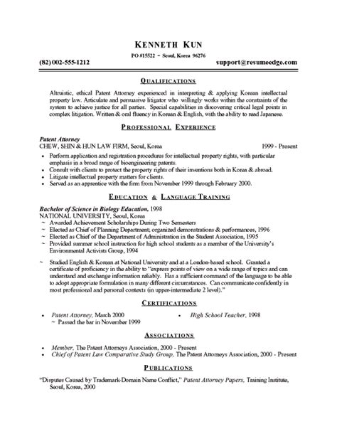 litigation paralegal resume template http www