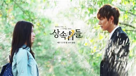 youtube film lee min ho the heirs the inheritors soundtrack weight of the crown youtube