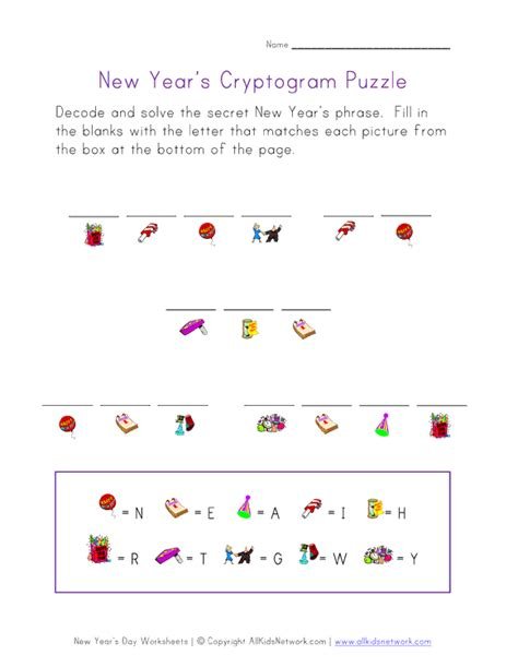 new year worksheets 1000 images about new year on new year s