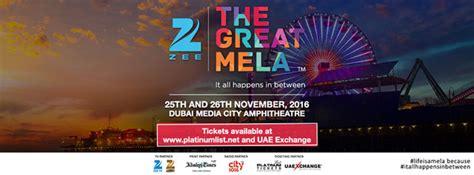 great mela   dubai united arab emirates