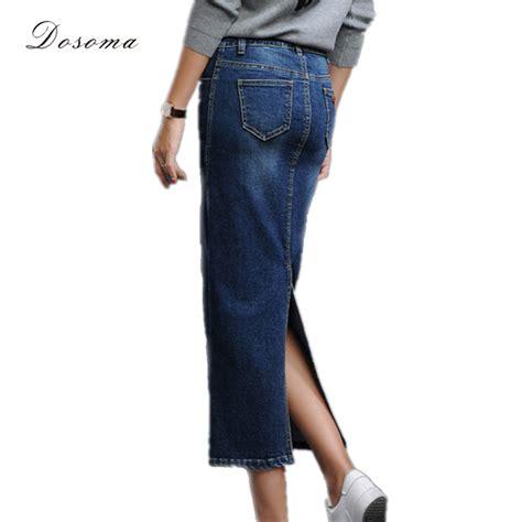 s denim skirt 2016 korean style back split