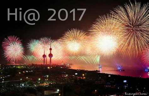 new year 2017 advance happy new year 2017 wishes images hd wallpapers