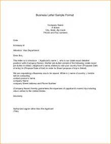 Business Letter And Email 8 Business Email Format Template Receipts Template