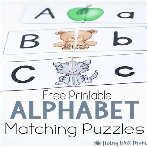 printable alphabet puzzle cards uppercase lowercase letter matching puzzle for
