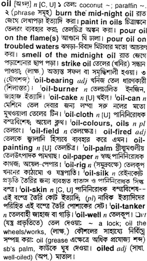 Collection of layout meaning in bengali buztic com board meaning invitation bangla meaning image collections invitation stopboris Choice Image