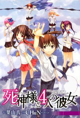 Komik School Crisis Igarashi Kaoru komik shinigami sama to 4 nin no kanojo bahasa indonesia
