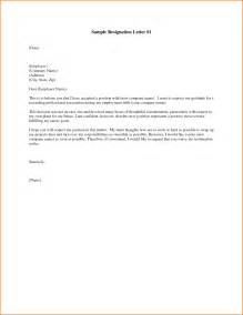 Cover Letter For Resignation Letter by Thoughtful Resignation Letter Resume Cv Cover Letter