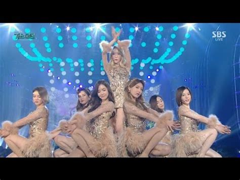 clip hay 151227 hd viewable snsd catch me if you can