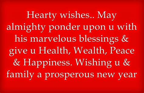 new year in year 2015 happy new year 2015 quotes