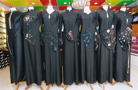 Jaket Hoodie Sweater Nepoleon Shake Hitam qatar culture club traditional costume
