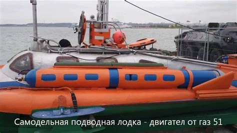 homebuilt submarine plans images frompo