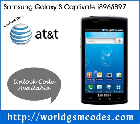 how to upgrade samsung galaxy s vibrant to android 22 at t unlock at t samsung galaxy s captivate i896 i897 to