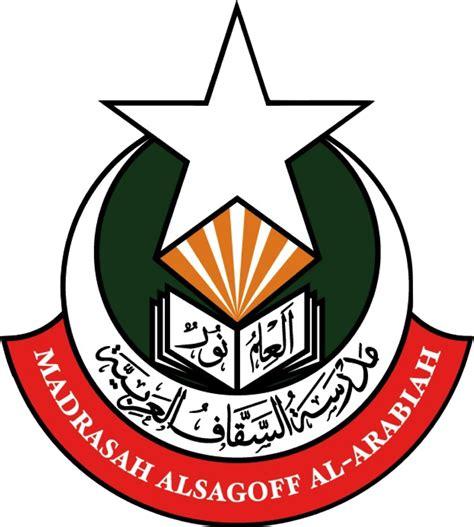 madrasah alsagoff al arabiah wikipedia