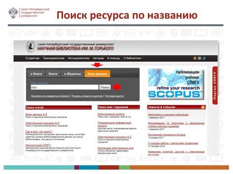 digital dissertations proquest digital dissertations text