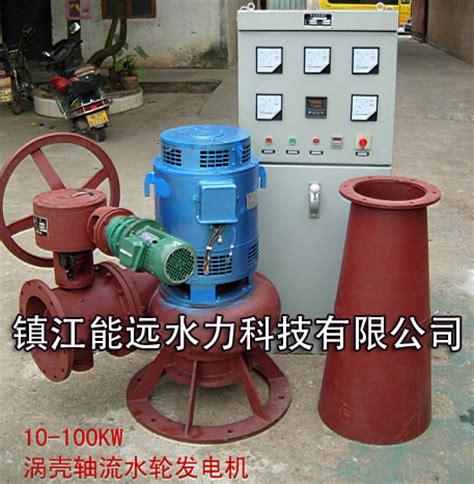 1 5kw pico hydro generator in zhenjiang jiangsu china