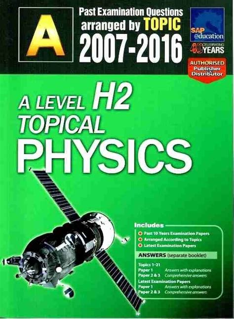 H2 Physics Tuition In Singapore Physics Tutor For A Levels