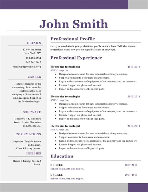 Free Cool Resume Templates by Great Looking Resumes Best Resume Gallery