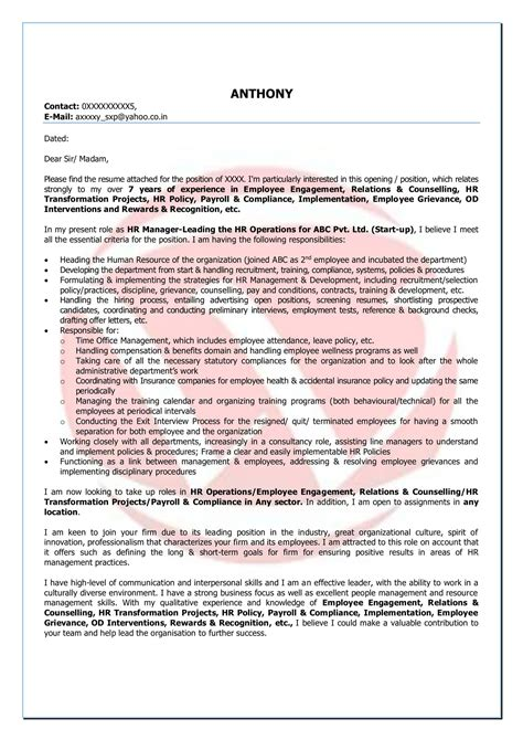 sample proposal letter accounting services