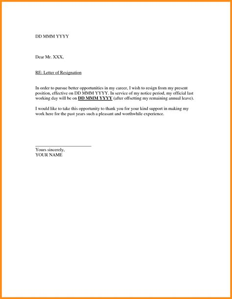 basic letter format letter format basic letters free sle letters