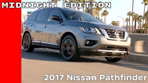 nissan pathfinder 2017 black 100 black nissan pathfinder 2017 nissan pathfinder