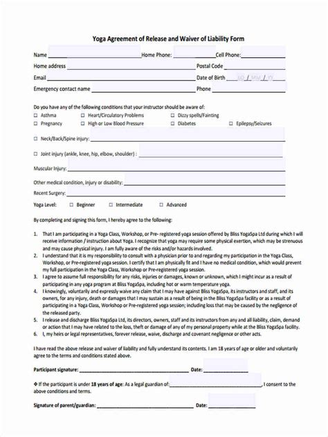 waiver template word 7 waiver form 7 free documents in word pdf