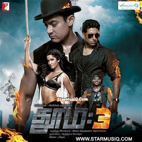 Dilwale Mp3 Songs Download In Starmusiq