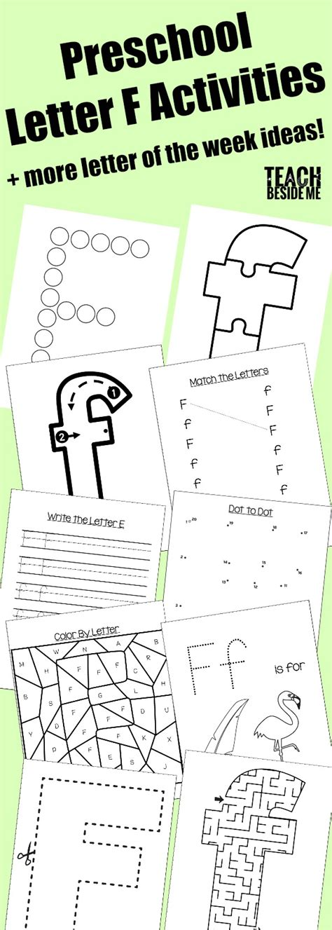 letter f worksheets preschool letter f activities letter of the week teach 1361