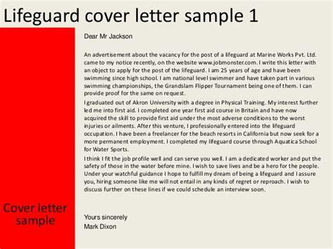 lifeguard cover letter lifeguard cover letter