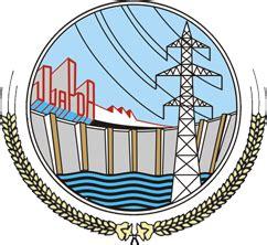 test pattern of paec wapda logo