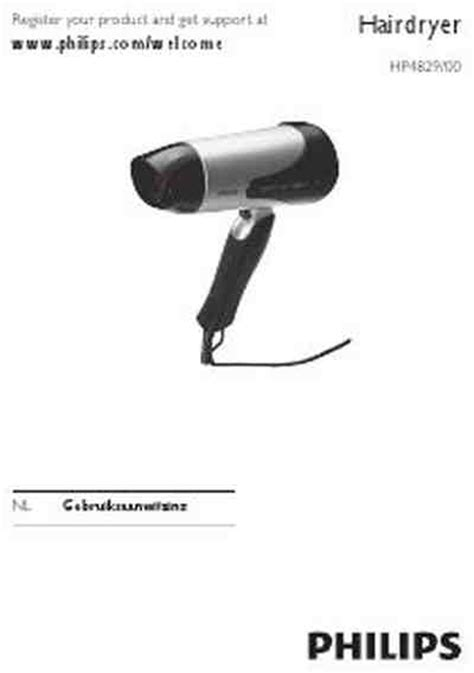 Hair Dryer Philips Hp8105 hair dryerphilips 第3页 点力图库