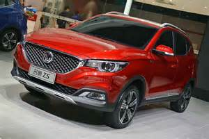 mg cars new mg zs spied pictures auto express