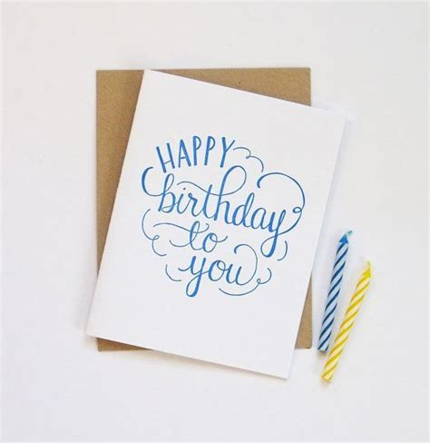 sketchbook birthday lyrics 16 best happy birthday typography images on