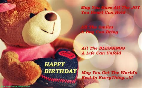 Birthday Quotes For My From Happy Birthday Quotes Happy Birthday