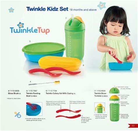 Tupperware Cool Tempat Makan jual tupperware murah indonesia i distributor tupperware malaysia i produk tupperware promo