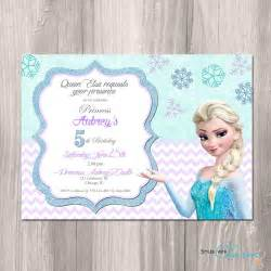 frozen birthday invitation printable frozen birthday invitation frozen printable by styleswithcharm