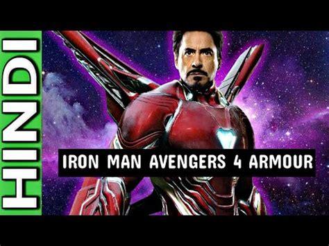 armor iron man avengers explained
