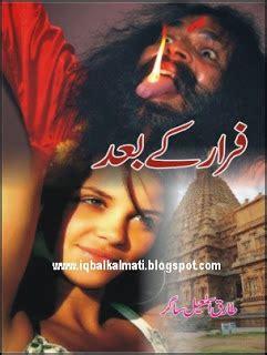 Novel Ebook Bad farar ke bad urdu novel by tariq ismail sagar free