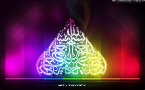 islam colors bismillah rainbow wallpaper kumpulan gambar