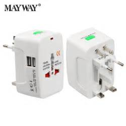 Universal Adaptor International electric power socket adapter international travel
