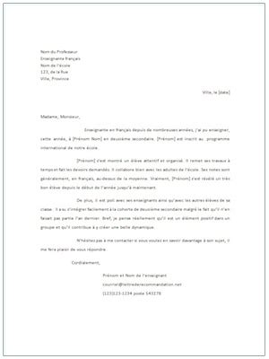 lettre contestation du calcul des primes de retraite