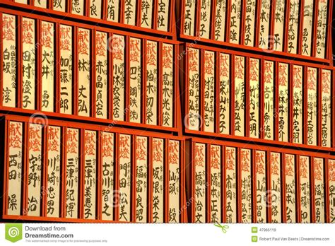 japanese prayer wooden japanese prayer tablets with wishes in a temple in
