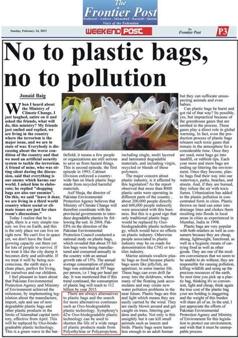 Plastic Bags Pollution Essay by Business Dynamics Pvt Ltd