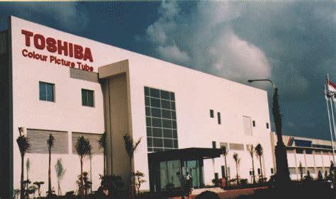 Tv Tabung Toshiba toshiba press releases 24 june 1996