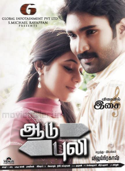 mafia jung hindi dubbed watch movies online watch baghawat ek jung aadu puli 2011 full hindi